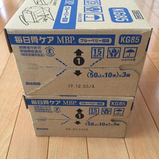雪印メグミルク - 雪印メグミルク 毎日骨ケア MBP 60本