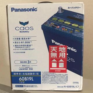 パナソニック(Panasonic)のカーバッテリー【パナソニック カオス 60B19L/C7】(バッテリー/充電器)