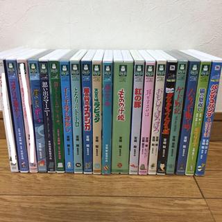 ジブリ - ジブリ dvd 20点セット 正規品  特典ディスク