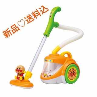【新品】アンパンマン 掃除機 【送料無料】