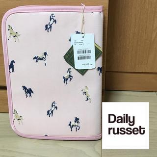 Russet - 新品 デイリーラシット russet BABY 母子手帳ケース(大) ピンク