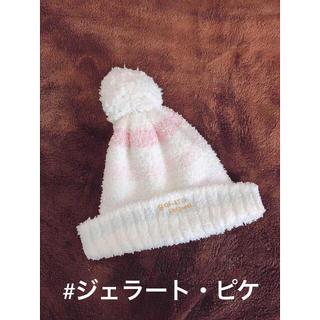 gelato pique - ジェラートピケ  ニット帽