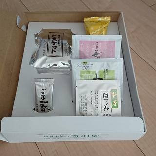 静岡 市川園 毎日スッキリ茶 サンプルセット