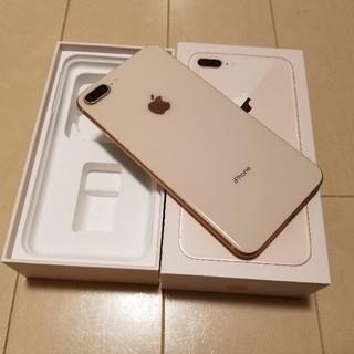 iPhone - iPhone8 Plus SIMフリー 国内正規品 Apple Store購入
