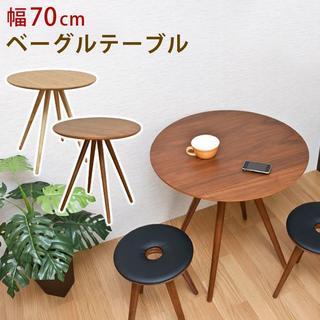 BAGLE テーブル