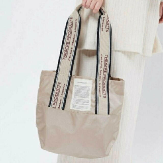 THEATRE PRODUCTS(シアタープロダクツ)のジャガードテープバッグ レディースのバッグ(トートバッグ)の商品写真