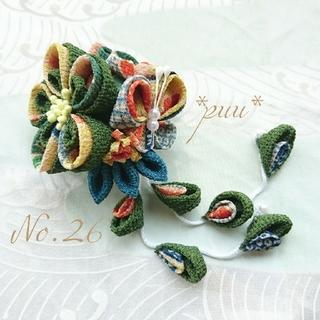 つまみ細工 花と蝶々 髪飾り コサージュ