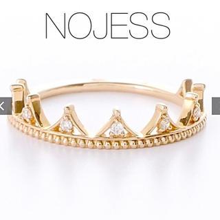 NOJESS - 【NOJESS】K10 ダイヤ タイニークラウン・ピンキーリング