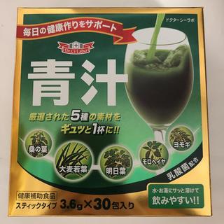ドクターシーラボ(Dr.Ci Labo)のドクターシーラボ青汁(青汁/ケール加工食品)