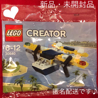 Lego - ★ レゴ 30540 ポリバッグ プロペラ機 ★
