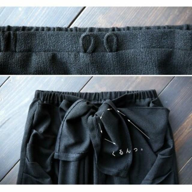 antiqua(アンティカ)の《テルキチゆっくりいこか-様専用》 レディースのスカート(ロングスカート)の商品写真