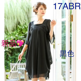 a0e64ade6f2f1 ニッセン(ニッセン)の新品☆お上品で可愛いフォーマルワンピースドレス黒色☆