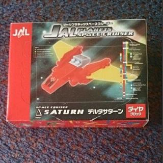 ジャル(ニホンコウクウ)(JAL(日本航空))のスペースクルーザー デルタサターン(ミニカー)
