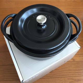 バーミキュラ(Vermicular)の新品 箱あり バーミキュラ 22センチ マットブラック(鍋/フライパン)