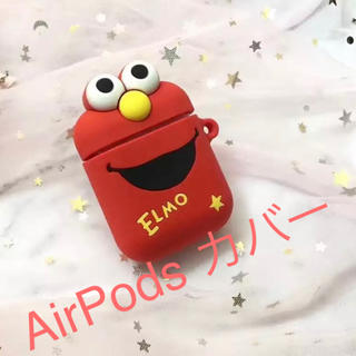 SESAME STREET - AirPods用エルモワイヤレスイヤフォンシリコンケース