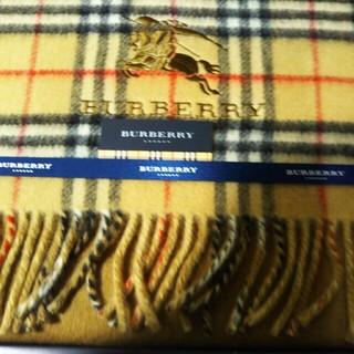 バーバリー(BURBERRY)のバーバリのブランケット(日用品/生活雑貨)