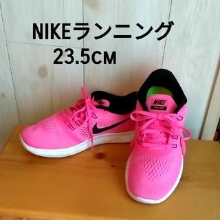 NIKE - ナイキ【NIKE】ランニングシューズ23.5cmFREEE&FLEXiBLE