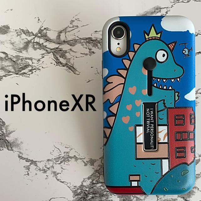 iphone 8 plus ケース マーベル - iPhoneXR専用 ケースカバー 怪獣の通販 by ⚠️17日〜23日は発送お休みです。即購入OK❣️|ラクマ