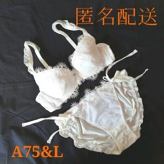新品☆ホワイトブラショーツセット ヒモ A75&Lサイズ☆ホワイト系 <068>(ブラ&ショーツセット)