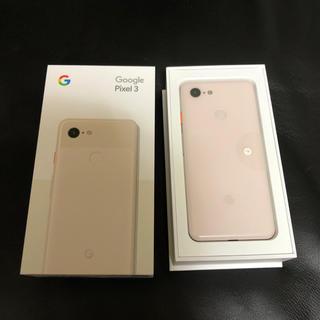 アンドロイド(ANDROID)の【naoさん専用】Google Pixel 3 64GB ピンク(スマートフォン本体)