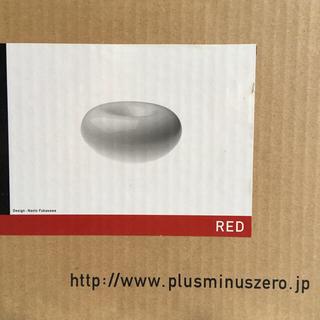 プラスマイナスゼロ(±0)のプラマイゼロ  加湿器(加湿器/除湿機)