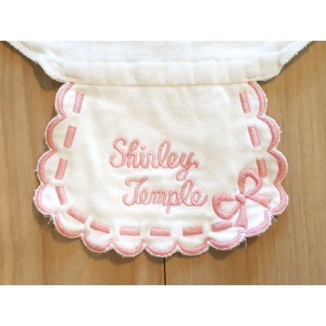 Shirley Temple(シャーリーテンプル)の汗とりパッド ピンク シャーリーテンプル キッズ/ベビー/マタニティのこども用ファッション小物(その他)の商品写真