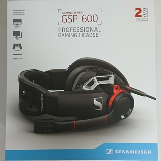 SENNHEISER - SENNHEISER GSP600