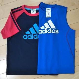 アディダス(adidas)の2枚セット adidas 半袖 タンクトップ 140(Tシャツ/カットソー)