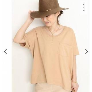 DEUXIEME CLASSE - 【新品タグ付き】SKARGORN ポケツキワイドTシャツ キャメル