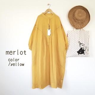 merlot - 最新作*merlot ふんわりコットンワンピース