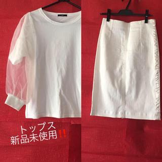 ROSE BUD - 未使用トップス☆ ROSEBUD スカート セット‼️
