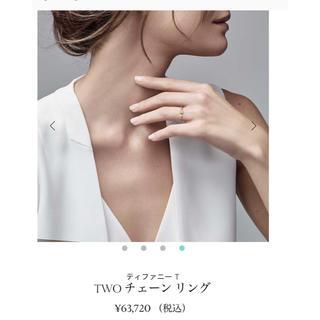 ティファニー(Tiffany & Co.)のTiffany&Co ピンキーリング(リング(指輪))