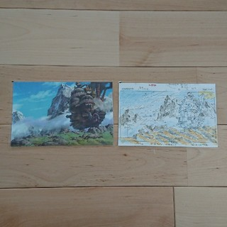 ジブリ - スタジオジブリレイアウト展ポストカード