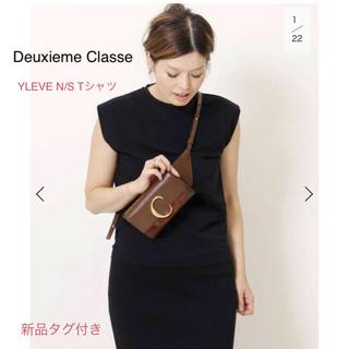 DEUXIEME CLASSE - 新品タグ付き★Deuxieme Classe YLEVE N/S Tシャツ