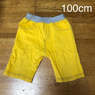 ベルメゾン(ベルメゾン)の千趣会 ベルメゾン GITA 男の子向けハーフパンツ 100cm 黄色(パンツ/スパッツ)