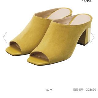 ジーユー(GU)の★新品★ GU即完売品 オープントゥミュール イエロー(サンダル)