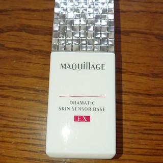 マキアージュ(MAQuillAGE)の未使用新品☆☆MAQuillAGE化粧下地(化粧下地)