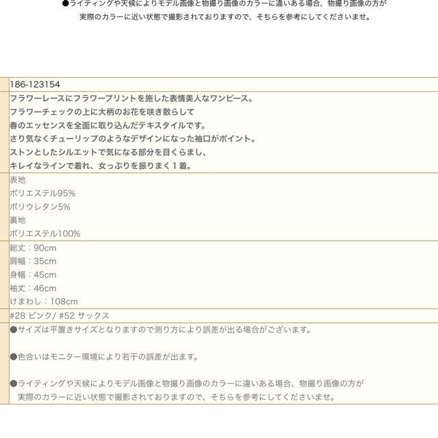 tocco(トッコ)のトッコクローゼット ワンピース レディースのワンピース(ひざ丈ワンピース)の商品写真