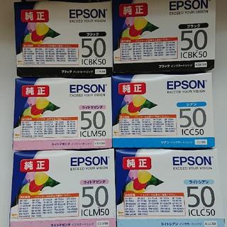 EPSON - epsonエプソン純正インク★IC6CL50のうちの4色6個セット