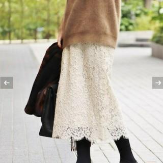 IENA - イエナ♡レースタイトスカート 34 ナチュラル