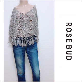 ROSE BUD - ROSE BAD フリンジ ポンチョ トップス♡ユナイテッドアローズ イエナ