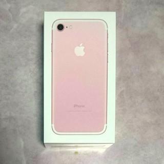 iPhone - 新品未開封 iPhone7 32GB SIMロック解除済