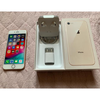 iPhone - iPhone 8 256G