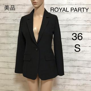 ROYAL PARTY - 美品☆ロイヤルパーティー テーラードジャケット S