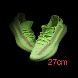 adidas - ADIDAS☆YEEZY BOOST 350 V2 GID