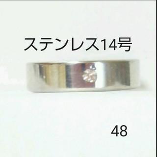 レディースリング 48(リング(指輪))