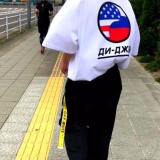gosha rubchinskiyゴーシャラブチンスキー  半袖 白