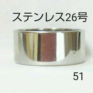 ステンレスリング 51(リング(指輪))