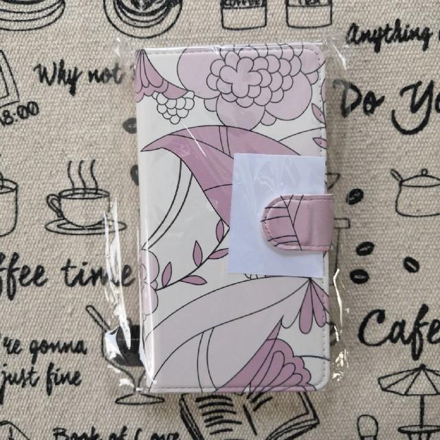グッチ アイフォーンxs ケース 芸能人 / iPhone - iPhone XR  手帳型ケースの通販 by YOH!!'s shop|アイフォーンならラクマ