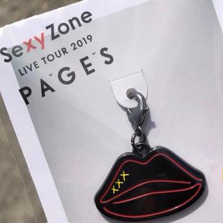 Sexy Zone - Sexy Zone LIVE TOUR 2019 チャーム 菊池風磨 新品未開封